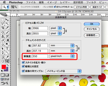 ラベルマイティ pdf 画像が消える