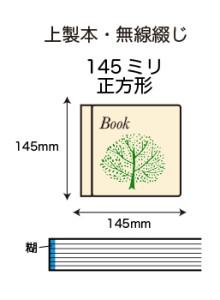 jyoumusen145